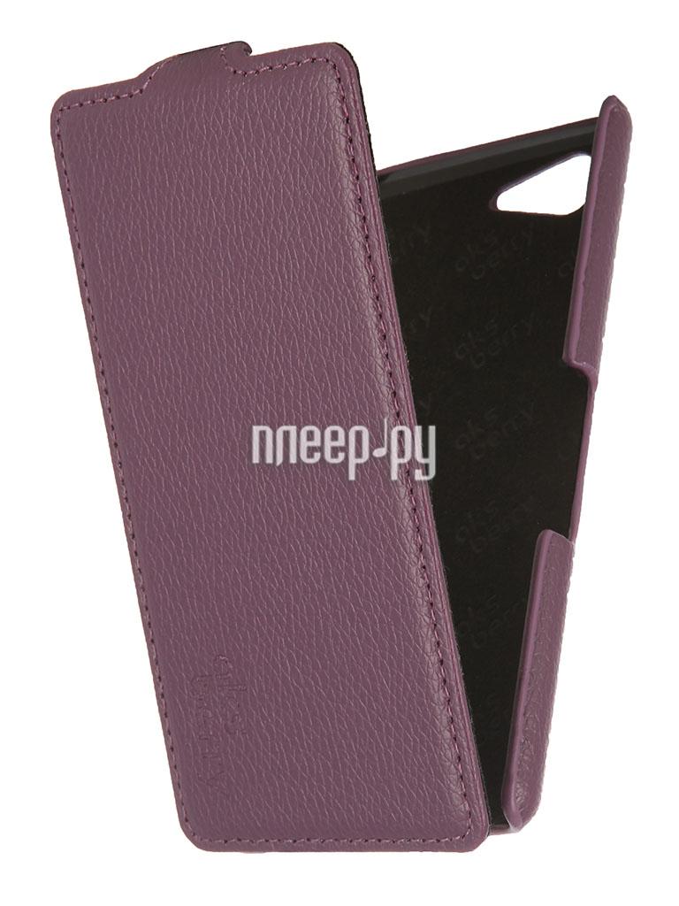 Аксессуар Чехол Sony Xperia E3 Aksberry Purple  Pleer.ru  1129.000