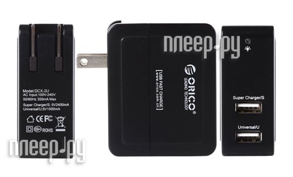 Зарядное устройство Orico DCX-2U Black  Pleer.ru  935.000