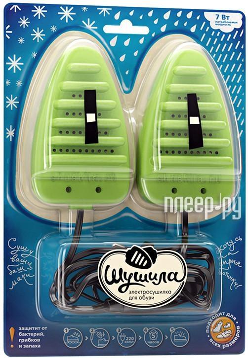 Электросушилка для обуви Шушила Green