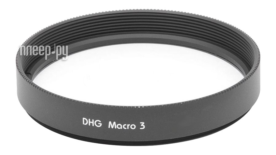 Светофильтр Marumi DHG Macro 3 55mm  Pleer.ru  397.000