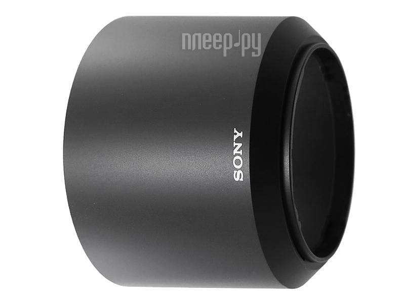 Бленда Sony ALC-SH115 for SEL-55210