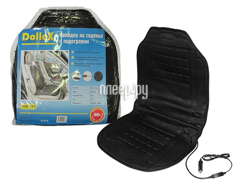 Подогрев сиденья DolleX NSP-351 Black