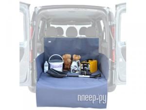Купить Аксессуар Comfort Address DAF-0221S Grey - защитная накидка в багажник