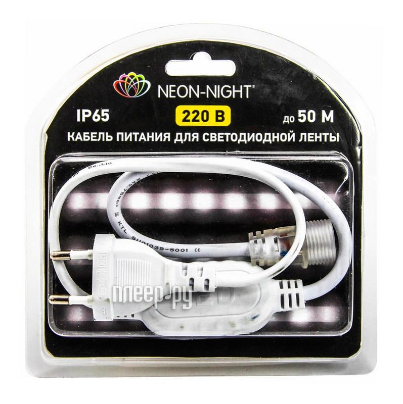 Блок питания Neon-Night SMD 3528 Шнур для подключения светодиодной ленты 142-001-01