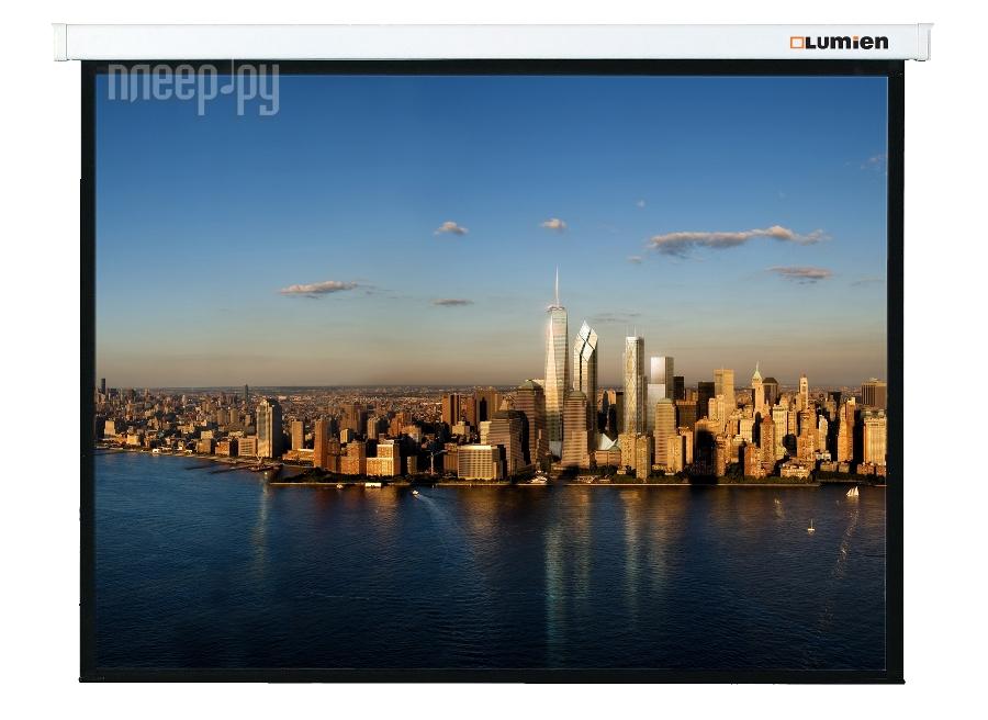 Экран Lumien Master Picture LMP-100101 127x127cm Matte White Fiber Glass