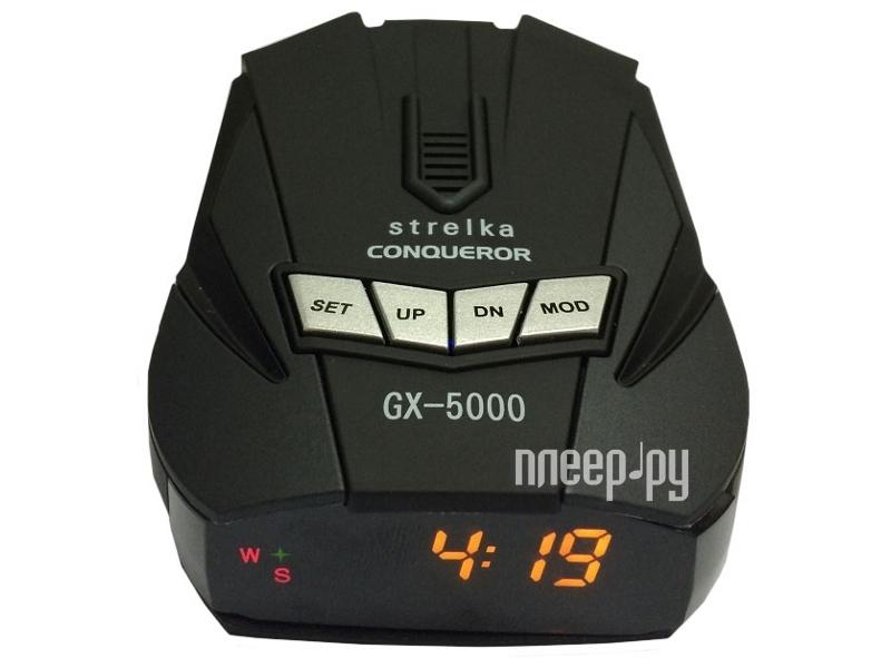 Радар-детектор Conqueror GX-5000