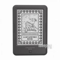 Onyx Lukyanenko Book Grey