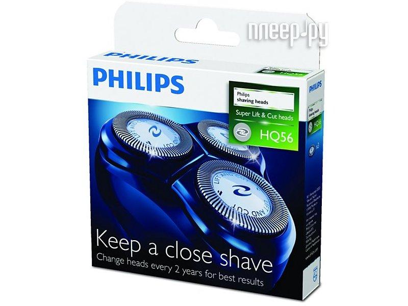Аксессуар Philips HQ56/50