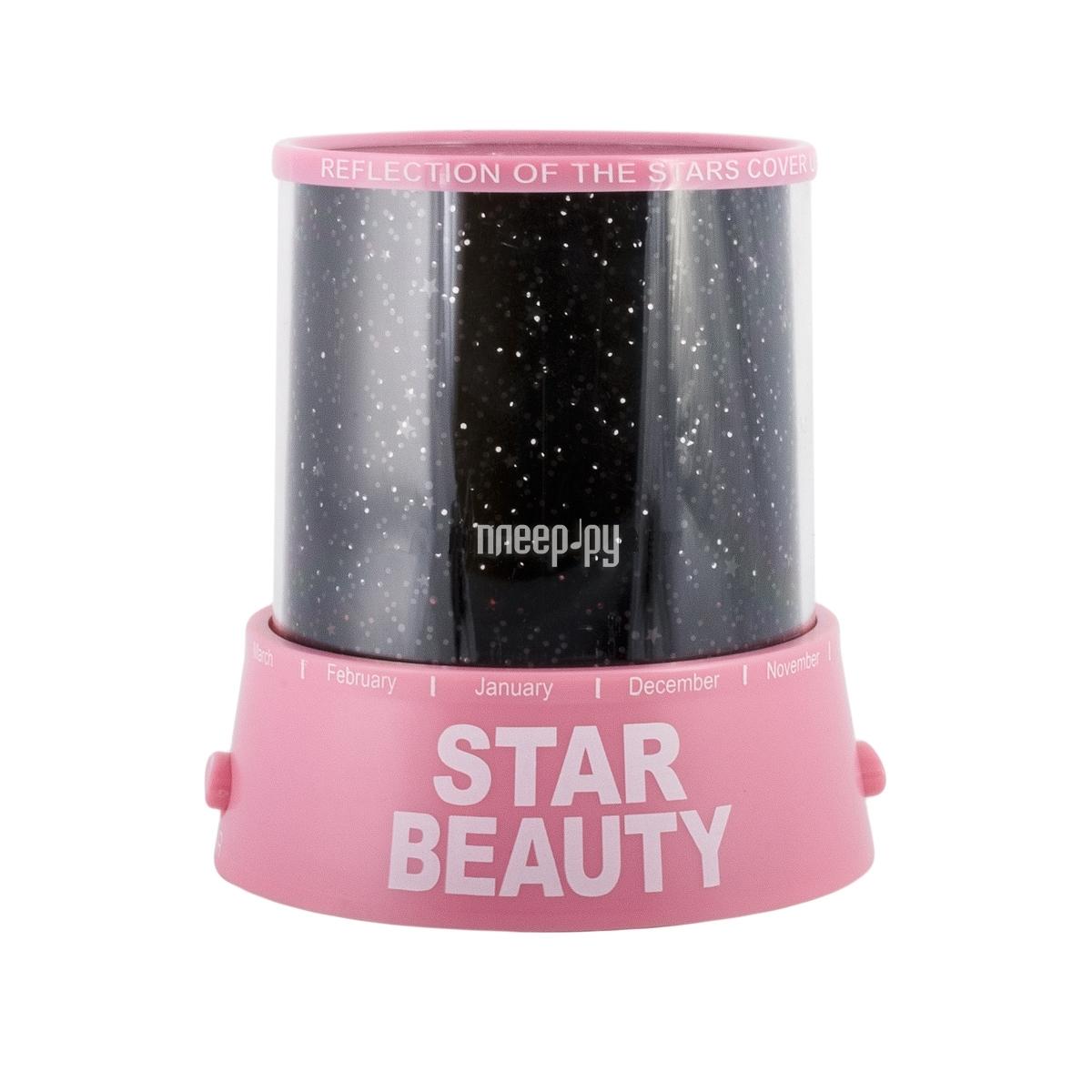 Гаджет FamilyFun Красота звездного неба Pink ZC-00018 - Проектор звездного неба