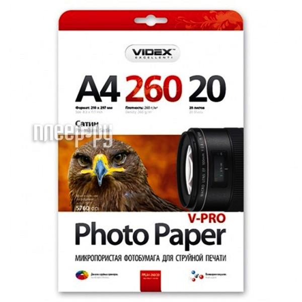 Фотобумага Videx PPLA4-260/20 A4 260g/m2 глянцевая Микропористая, сатин 20 листов
