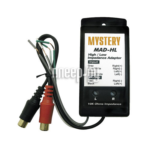 Аксессуар Mystery MAD-HL - конвертор уровня