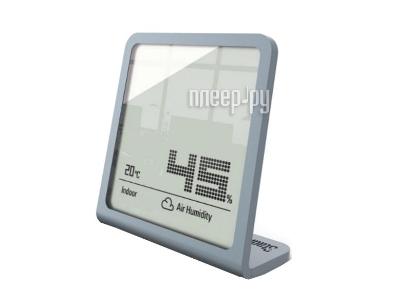 Гигрометр Stadler Form Selina Hygrometer S-062 Metal