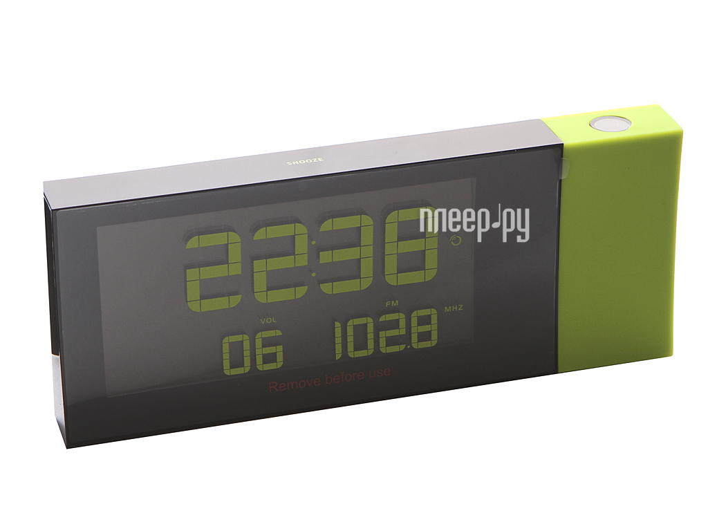 Часы Oregon Scientific RRM222PN / RRM222P Green