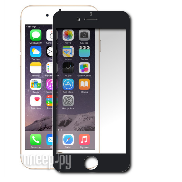 Аксессуар Защитное стекло Ainy 0.33mm для iPhone 6 / 6S Full Screen Cover Black