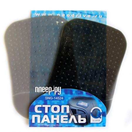 Аксессуар Стоп-панель Non Slip Pad  Pleer.ru  354.000
