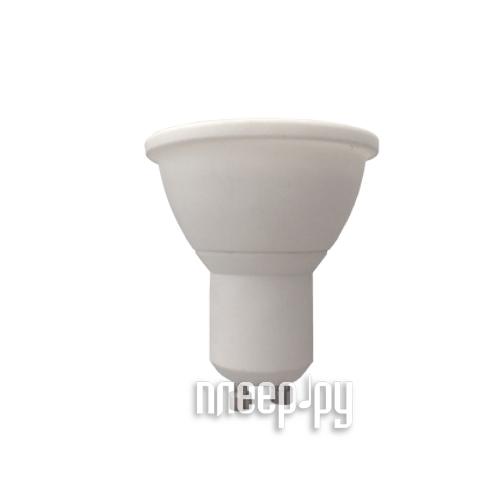 Лампочка GLANZEN LED MR16 GU10 7W 4000K 220V LGC-0026-10