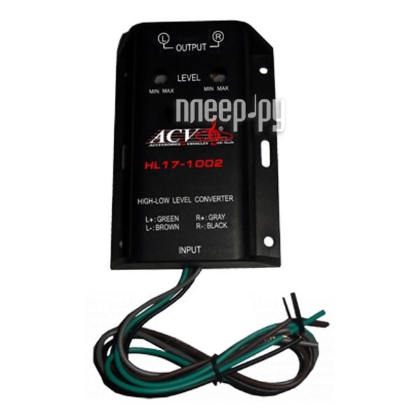 Аксессуар ACV HL17-1002 преобразователь уровня сигнала