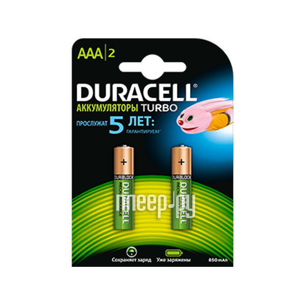 Аккумулятор AAA - Duracell HR03 850 mAh BL2