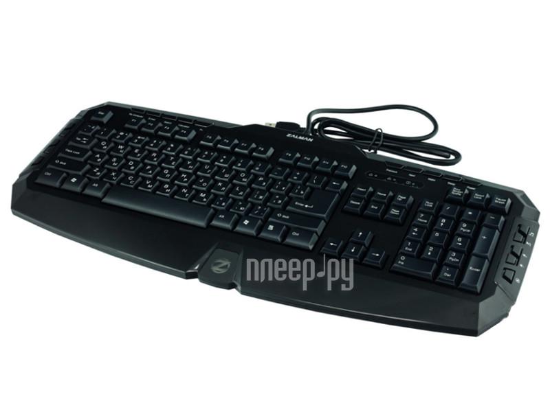 Клавиатура Zalman ZM-K300M USB купить