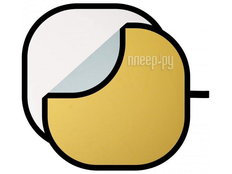 Светоотражатель Westcott 4-in-1 Gold/Silver Reflector Kit 76cm 1020