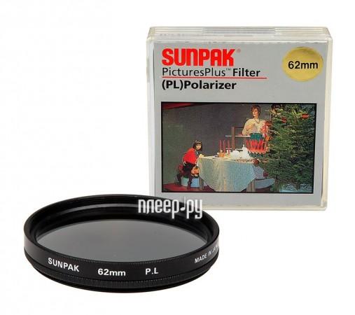 Светофильтр Sunpak PL 52mm  Pleer.ru  1660.000