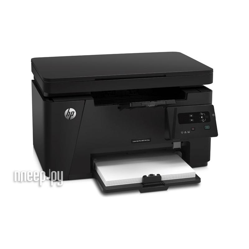 МФУ HP LaserJet Pro M125ra CZ177A