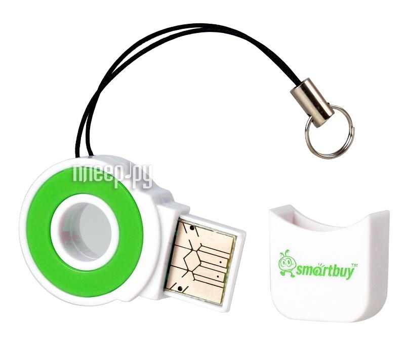 SmartBuy SBR-708 Green SBR-708-G