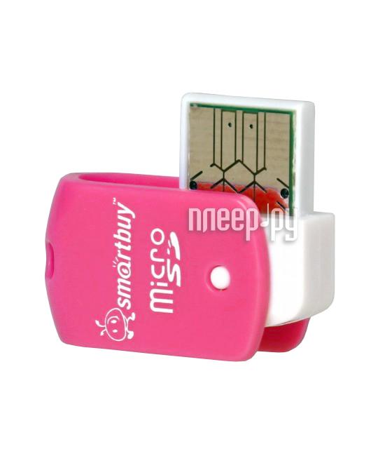 SmartBuy SBR / STR-706 Pink SBR-706-P / STR-706-P