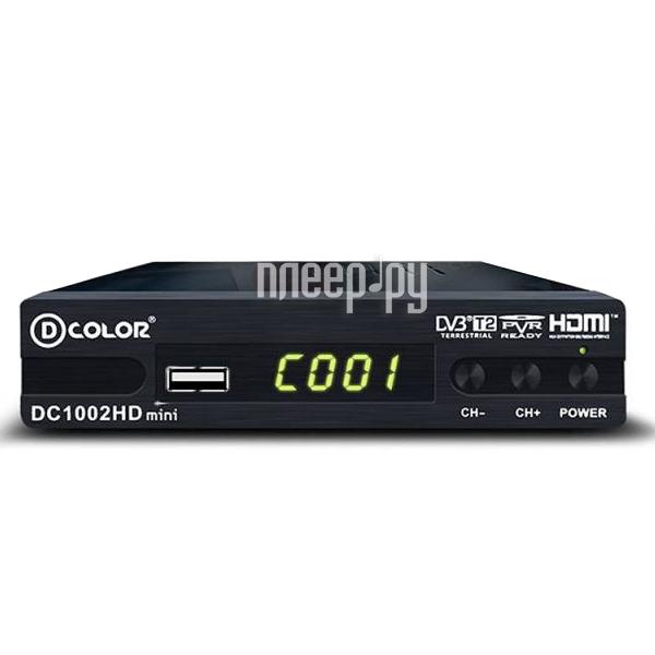 D-Color DC1002HD mini купить