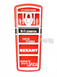 Rexant 34-0434