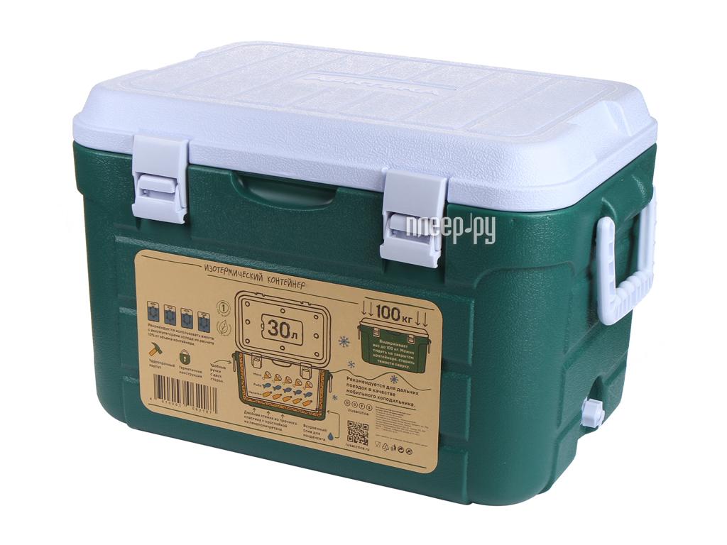 Термоконтейнер Арктика 2000-30 30L Aquamarine