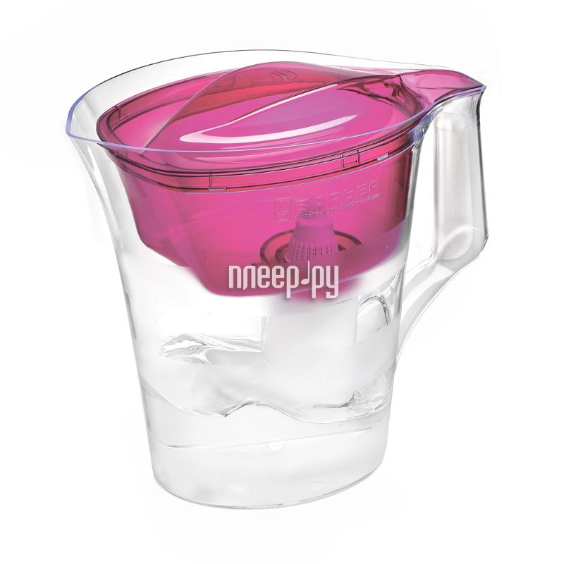 Фильтр для воды Барьер Твист Purple