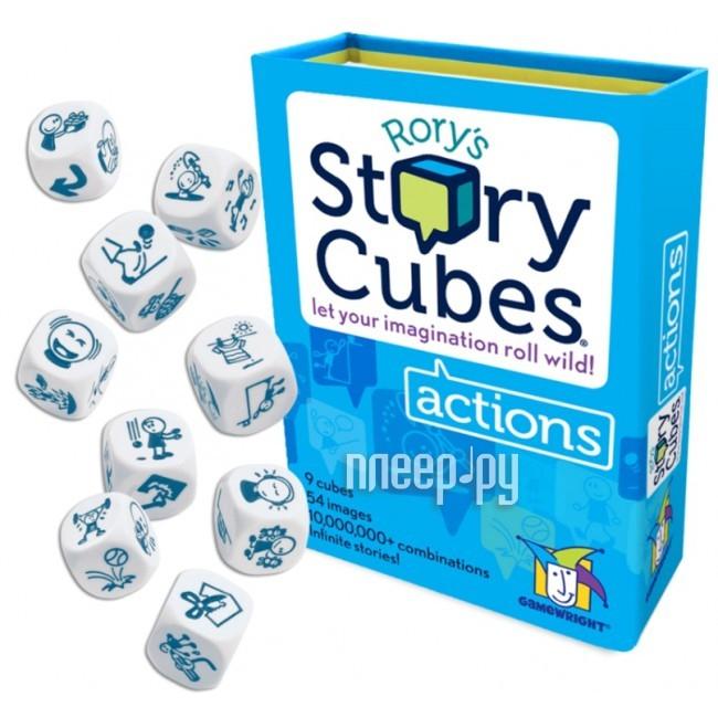 Настольная игра Rorys Story Cubes Действия