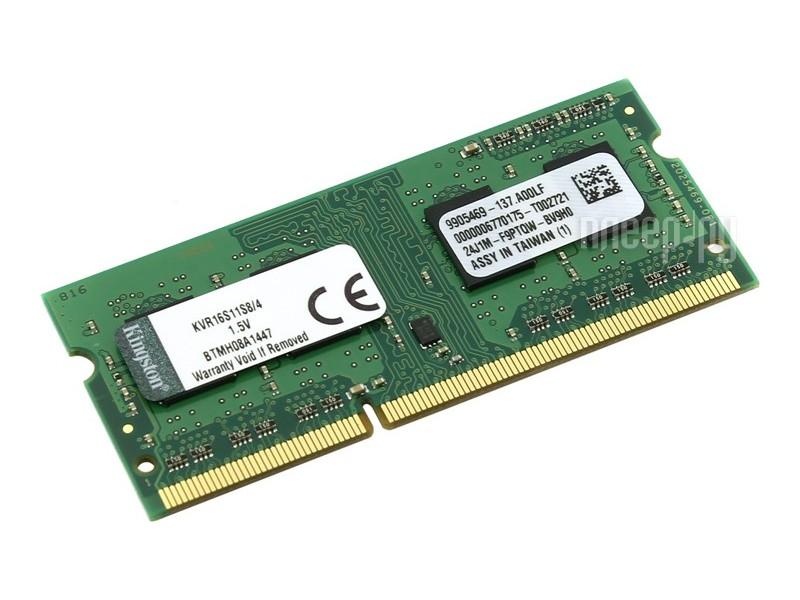 Модуль памяти Kingston PC3-12800 SO-DIMM DDR3 1600MHz CL11 - 4Gb KVR16S11S8/4