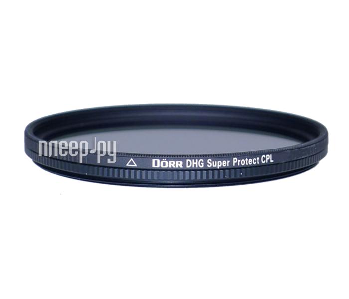 Светофильтр Doerr DHG Super Circular-Pol 52mm (D316752)