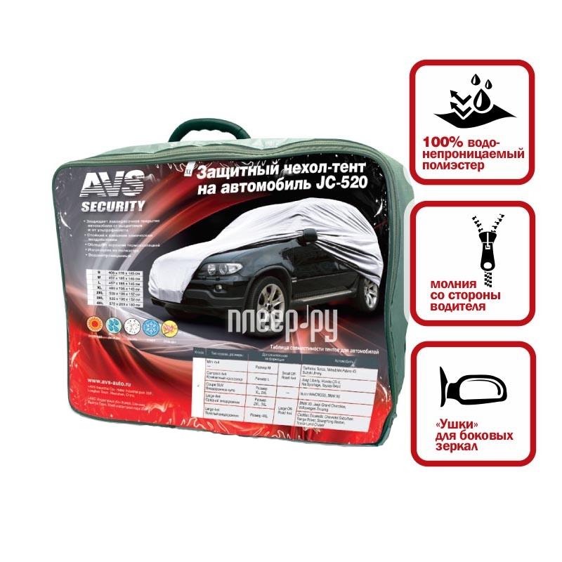 Тент AVS JC-520 влагостойкий, размер L 457х185х145см - на внедорожник