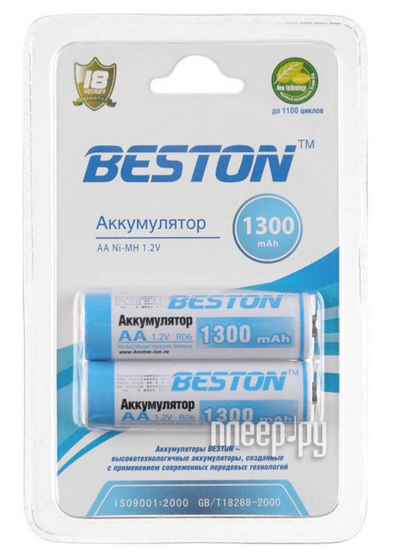 Аккумулятор AA - BESTON 1300 mAh NiMH (2 штуки) купить