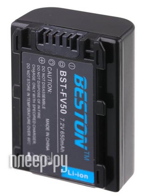 Аккумулятор BESTON BST-NP-FV50
