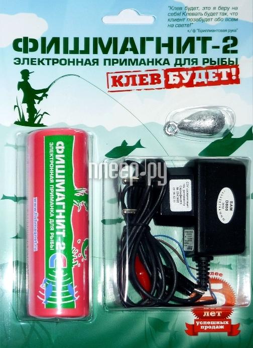 электронная приманка для рыбы супер клев купить в москве