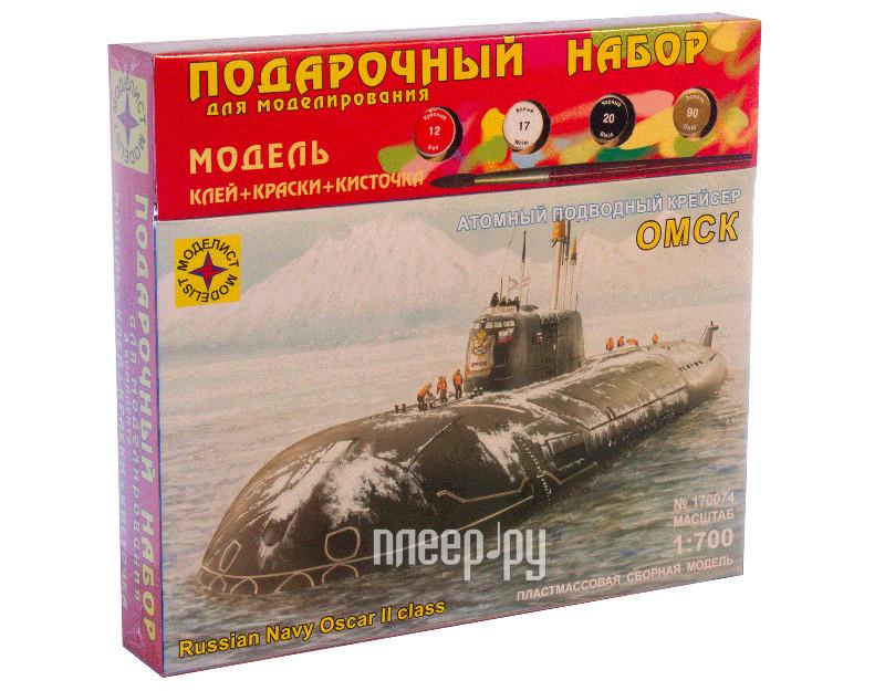Сборная модель Моделист Крейсер Омск ПН170074