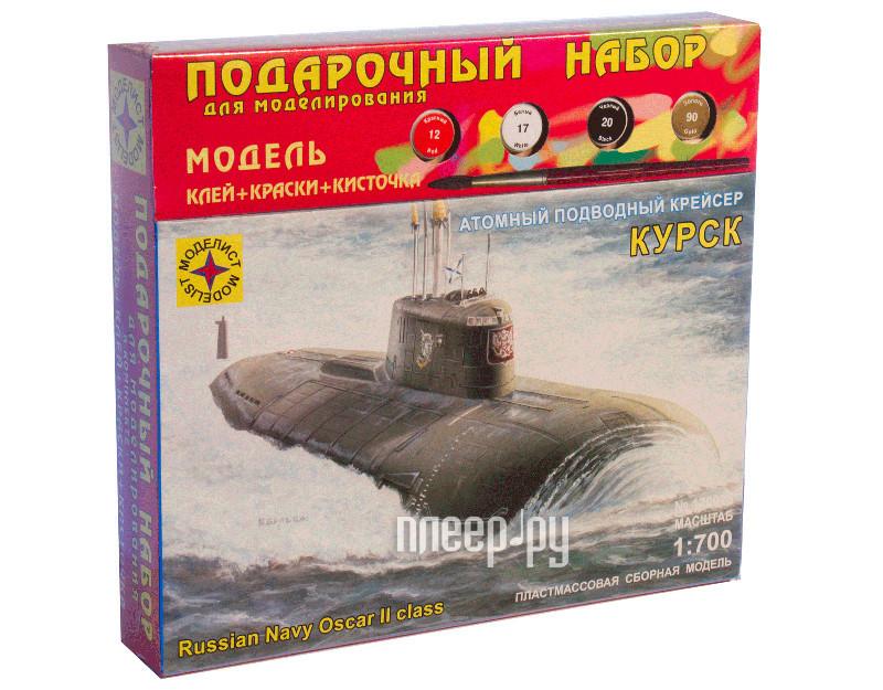Сборная модель Моделист Крейсер Курск ПН170075
