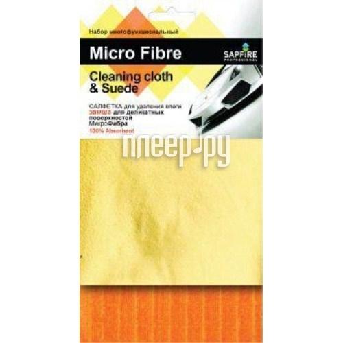 Аксессуар Sapfire Cleaning cloth & Suede SFM-3069 - набор салфетка и замша
