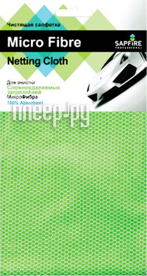 Аксессуар Sapfire Netting cloth SFM-3002 - салфетка микрофибра