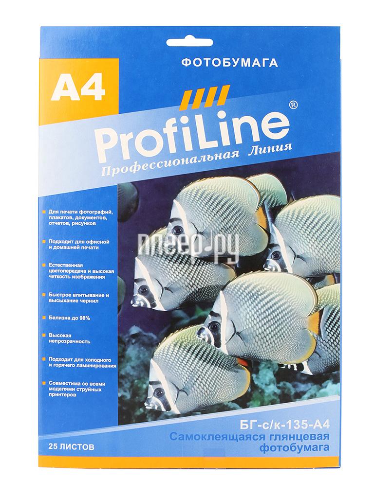 Фотобумага ProfiLine БГ-с/к-135-25 135g/m2 A4 самоклеящаяся глянцевая 25 листов