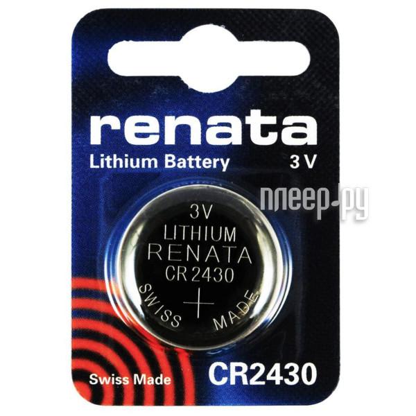 Батарейка CR2430 - Renata (1 штука)