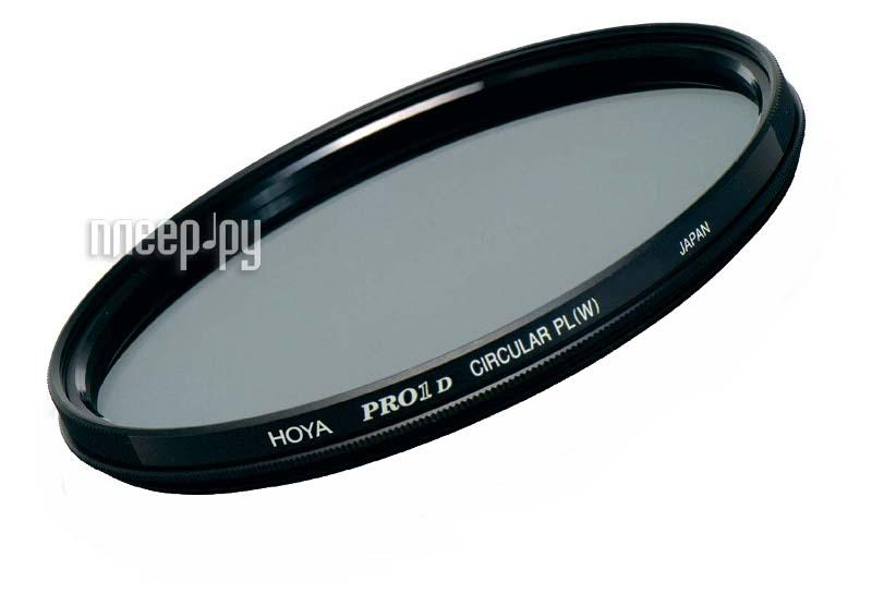 Светофильтр HOYA Pro 1D Circular-PL 67mm 75762  Pleer.ru  3255.000