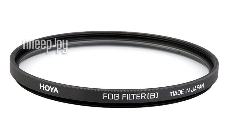 Светофильтр HOYA Fog B 67mm 76081