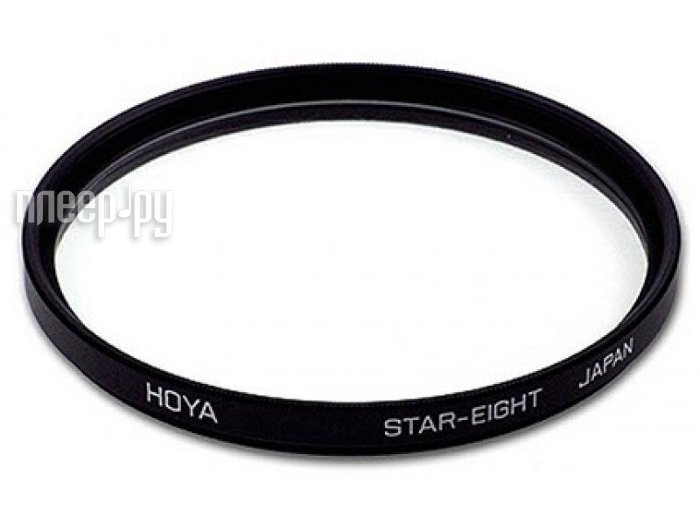 Светофильтр HOYA Star Eight 58mm 76091  Pleer.ru  626.000