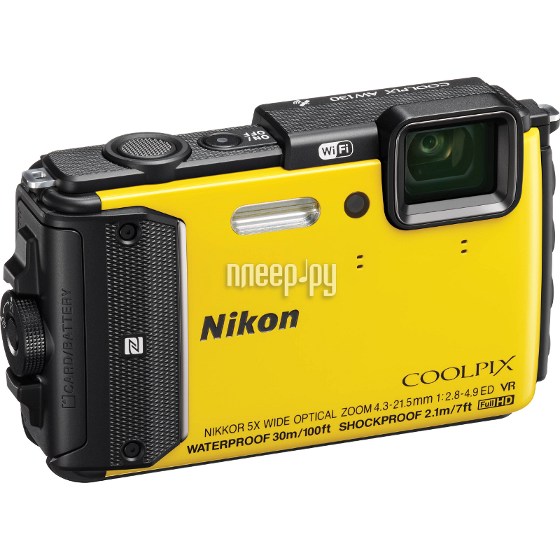 Фотоаппарат Nikon AW130 Coolpix Yellow