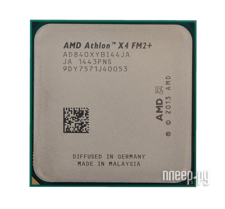 Процессор AMD Athlon X4 840 AD840XYBI44JA OEM (3100MHz/FM2+/4096Kb)